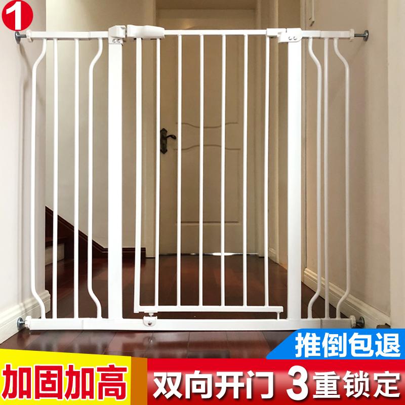 宠物门栏狗狗围栏室内阳台防越狱隔离栏杆防跳护栏大型犬猫咪栅栏