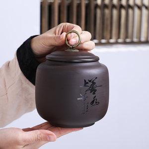 百顺福紫砂梅兰竹菊茶叶罐中大码普洱花红绿醒茶包装罐定制logo