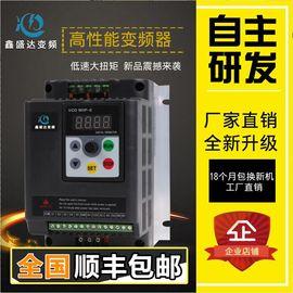 变频器0.75-1.5-2.2-4-5.5-7.5KW11单相220v转三相380V电机调速器图片