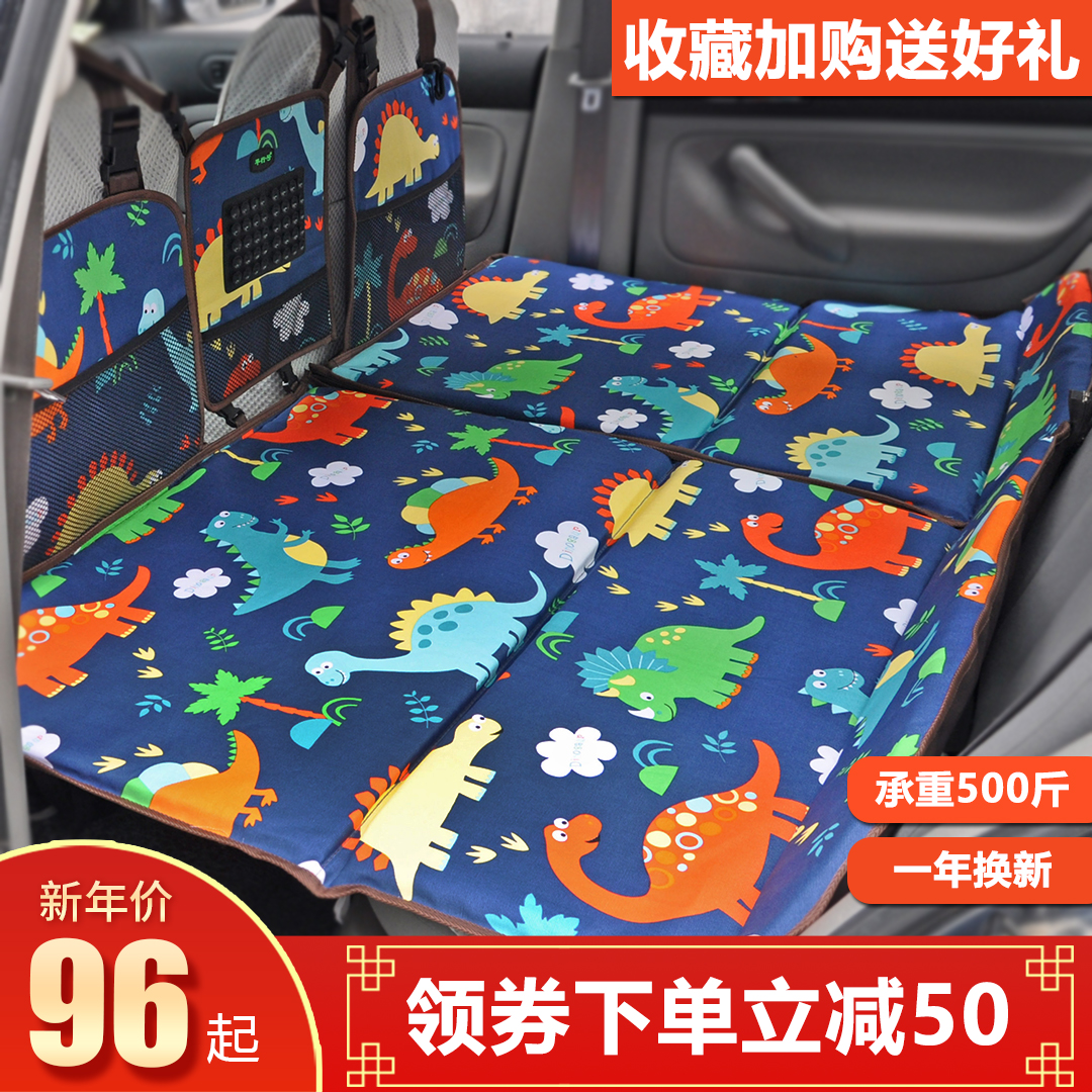 加厚款平行号非充气汽车睡垫车载折叠床垫车中床旅行床