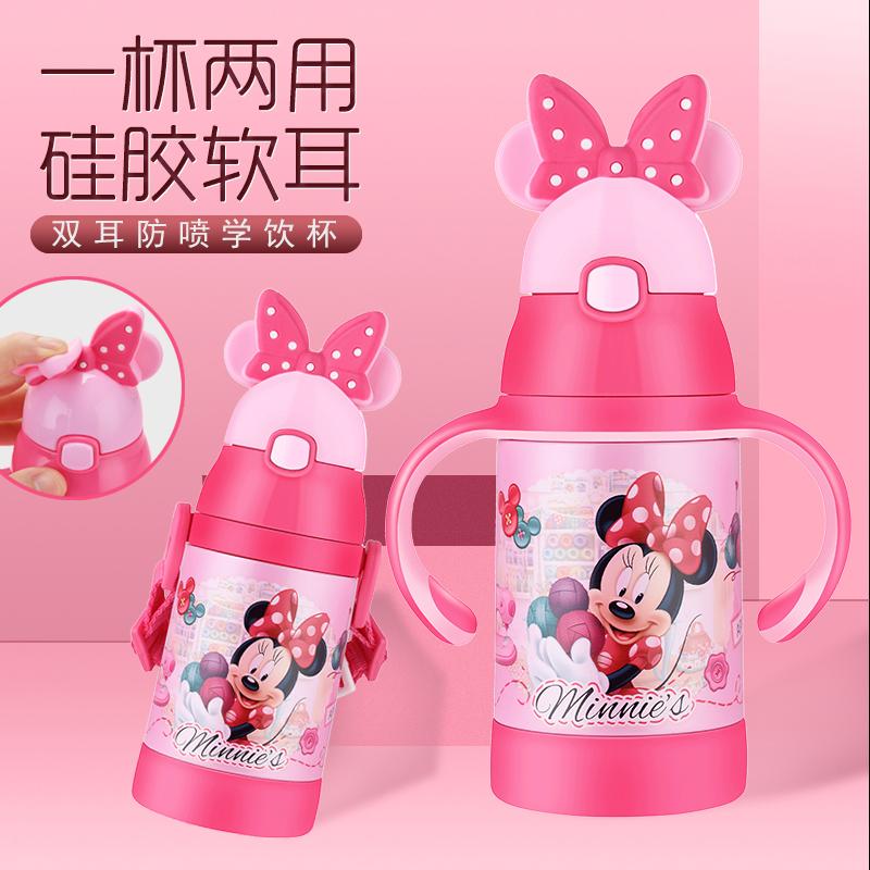 10月14日最新优惠迪士尼宝宝带吸管水壶幼儿园保温杯