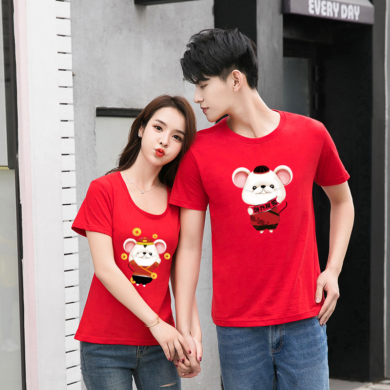 Lucky year of the rat summer cartoon cartoon mouse pattern printed short sleeve half sleeve T-shirt for lovers