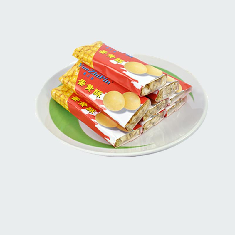 汕头农特产馆粤之品 蛋黄酥 6袋 870g 分享装潮汕特产休闲零食