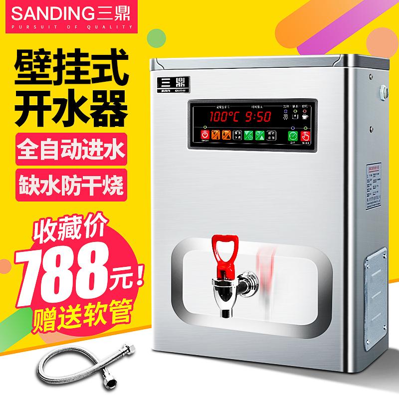 壁挂式步进式开水器全自动开水机电热水炉商用小型烧开水器奶茶店