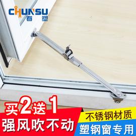 平开推拉塑钢门窗不锈钢防风撑 开窗限位器 外开窗户定位伸缩撑杆图片
