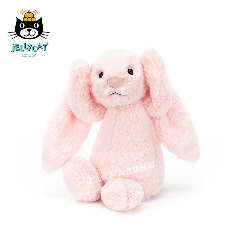 英国jellycat粉色兔子毛绒安抚抱枕质量如何?
