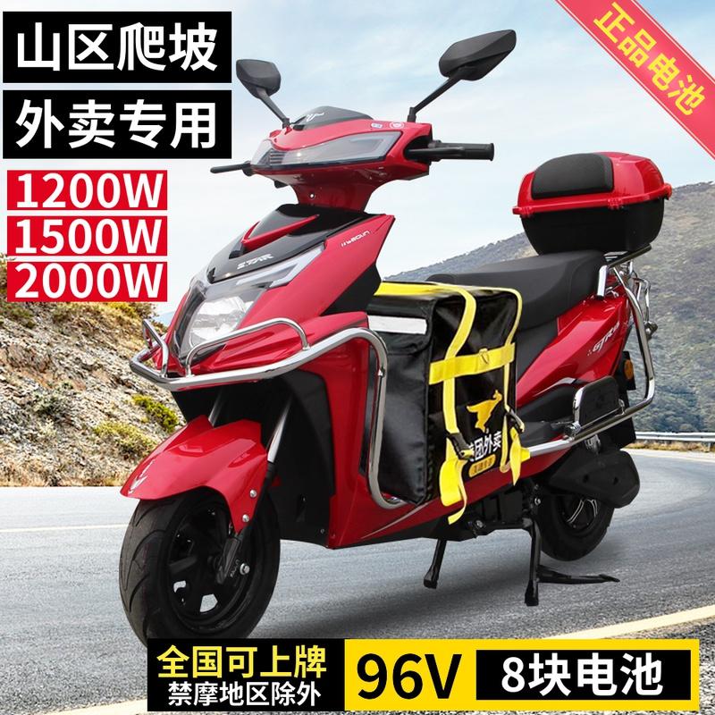 Электрические мотоциклы Артикул 615580225207