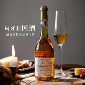 领10元券购买五篓品质三篓价格  匈牙利进口金线托卡伊五篓贵腐甜白葡萄酒甜酒