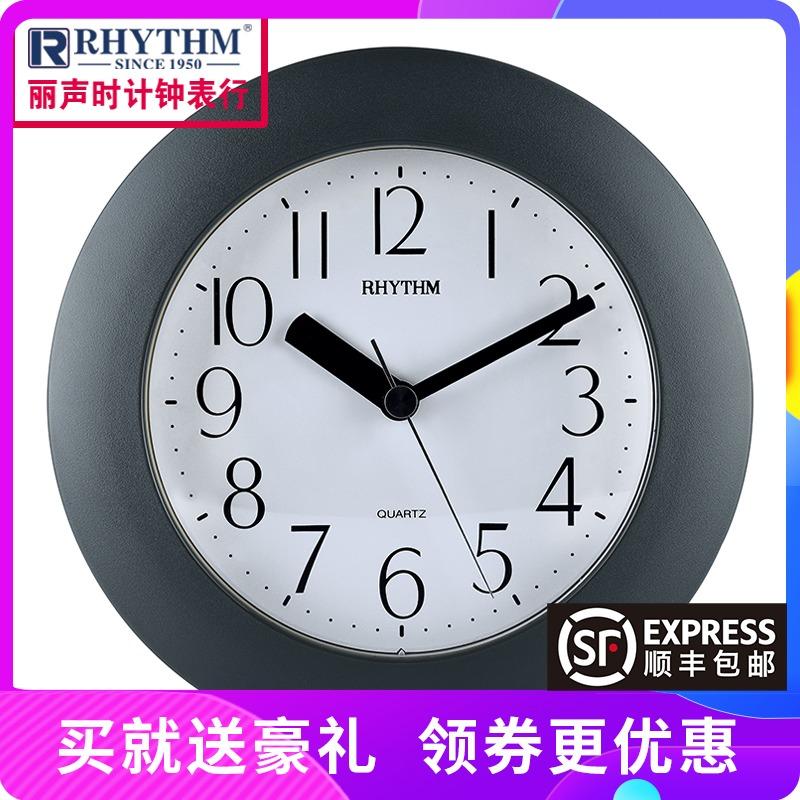 Настольные часы Артикул 540617216384