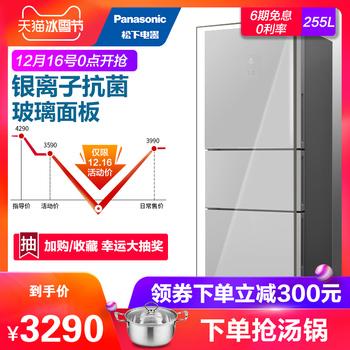 panasonic/松下风冷玻璃电冰箱