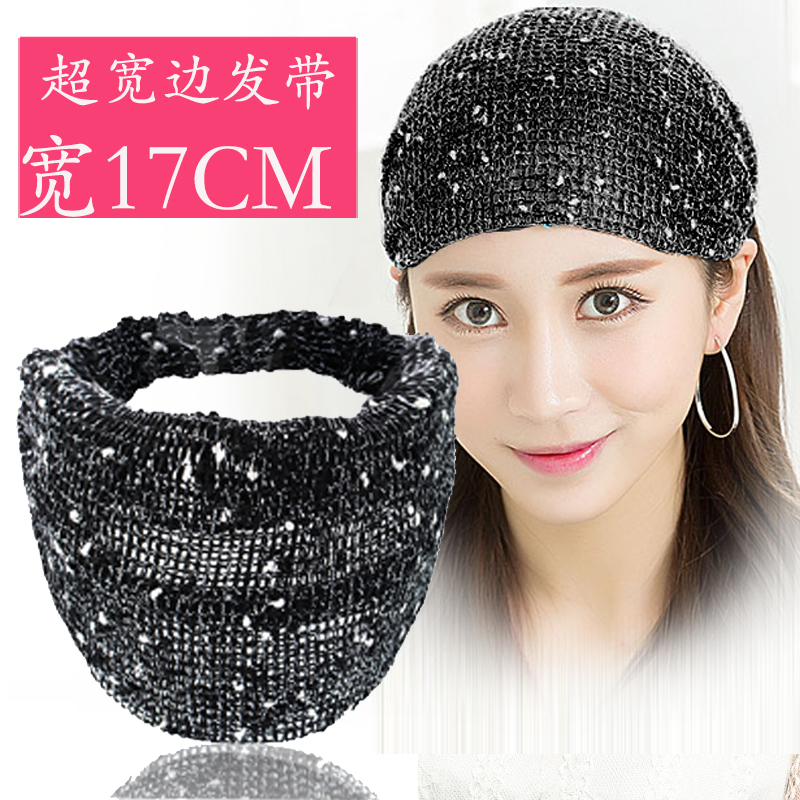 Wide edge hair band for women to cover White Hair Headband
