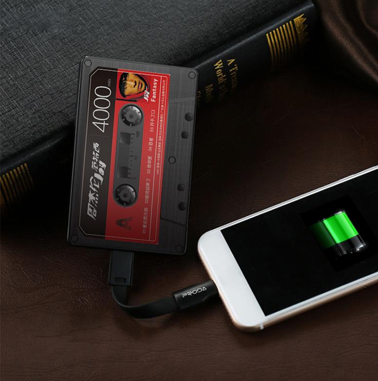 周杰伦《七里香》《范特西》磁带专辑充电宝4000毫安