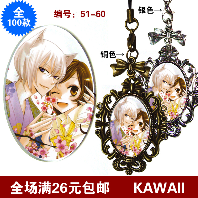 Any 3 package post animation peripheral vitality girl knot God Bawei key chain schoolbag pendant f