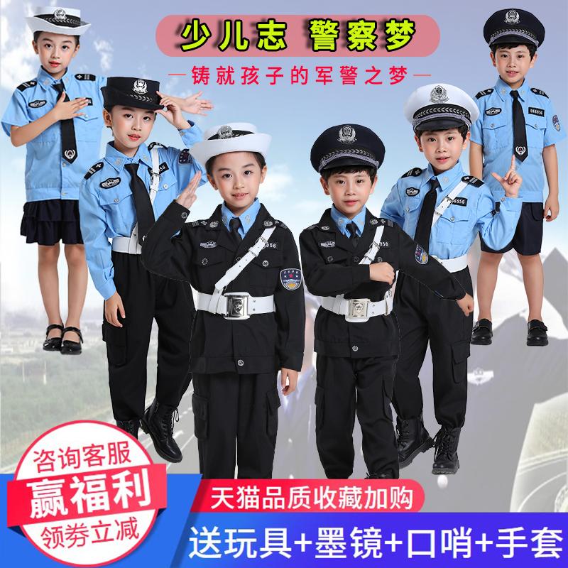 儿童警察服小警官衣服警服小交警装黑猫警察衣服幼儿园小军装套装