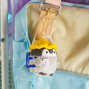 翟瀟聞同款 日系能量正企鵝小公仔書包掛件可愛毛絨鑰匙扣ins網紅