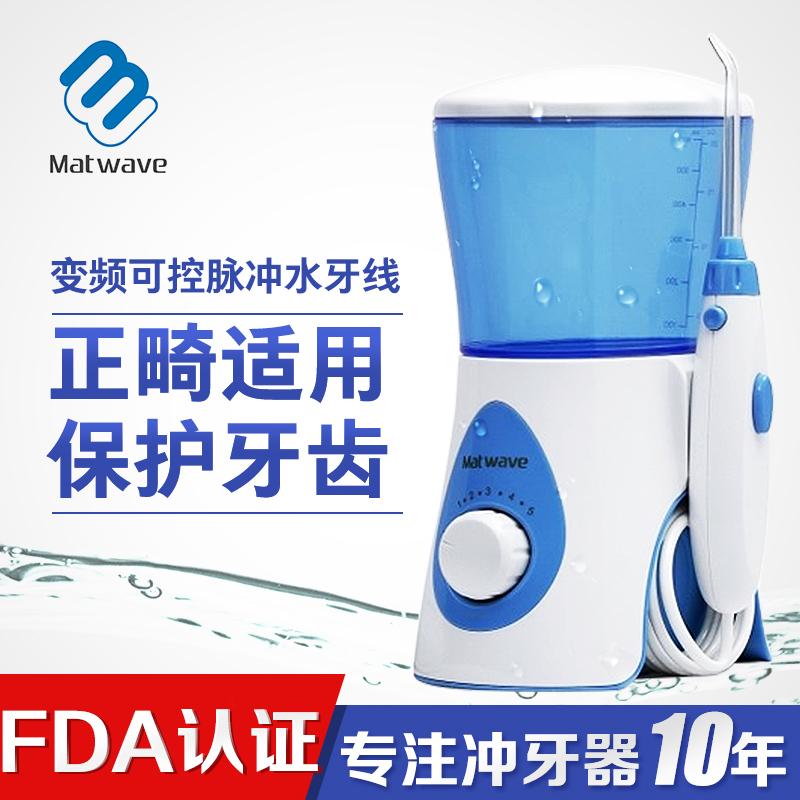 Ke лес колокол D-10 порыв зуб устройство домой мыть зуб машинально преобразование частот тип воды зуб линия мыть зуб устройство идти зуб узел камень чистый зуб машинально