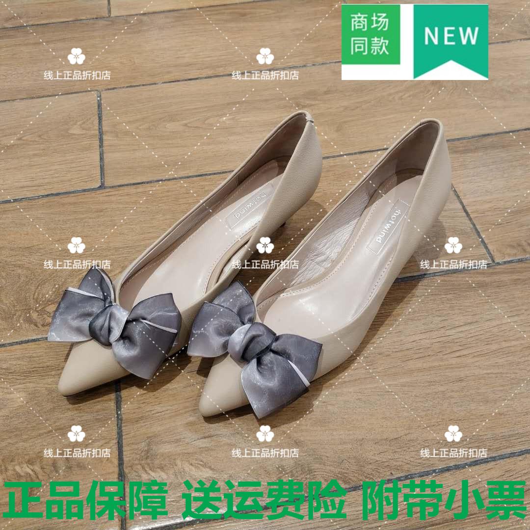 潮靡热风女尖头蝴蝶结2018秋季新款细跟浅口套脚时尚单鞋H04W8335