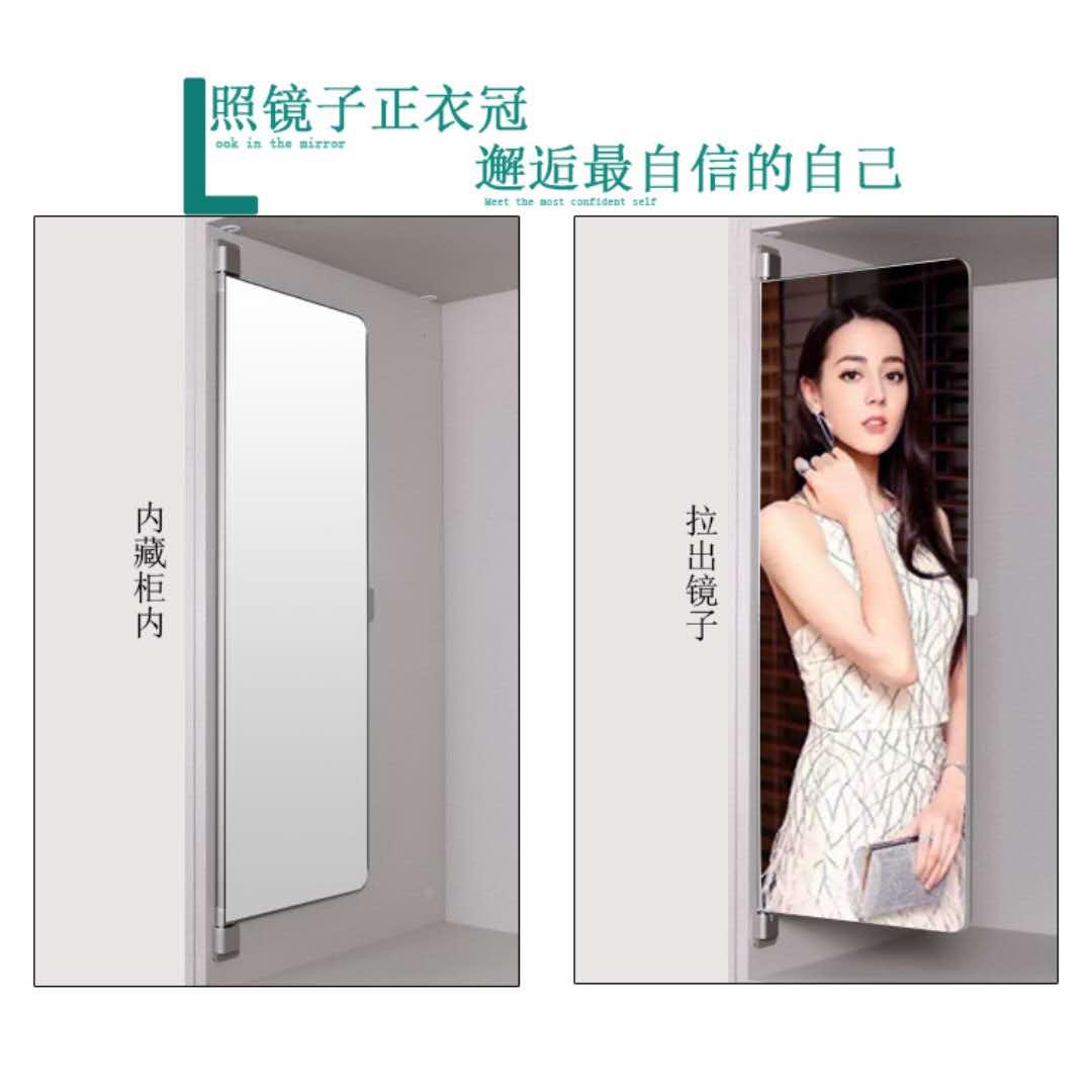 平开门 对开门衣柜镜子推拉旋转镜衣橱折叠伸缩全身试衣镜穿衣镜10-18新券