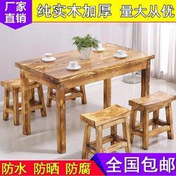 小吃快餐桌椅组合汉堡饭店长方形桌子客厅原木桌桌凳木凳拉面馆