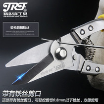 Elite Front air shear stainless steel thin iron shearing shear integrated ceiling scissors keel shear industrial scissors