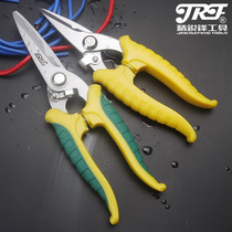 Elite Feng Tin shear electrician shearing groove scissors thin stainless steel tin scissors keel industrial scissors