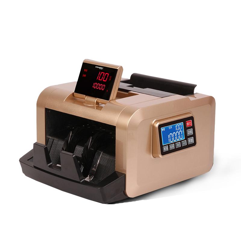 亨力JBYD-867(B)点钞机 B级验钞机智能新币点验钞机