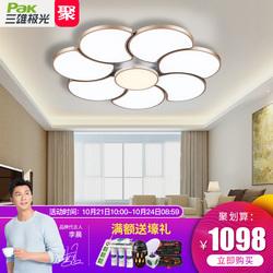 三雄极光 韵旋96W花瓣型LED吸顶灯三档调光客厅灯LED现代简约灯具