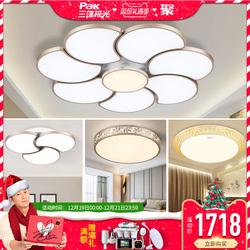 三雄极光 三室两厅套餐吸顶灯套餐组合花型方形现代简约灯具灯饰