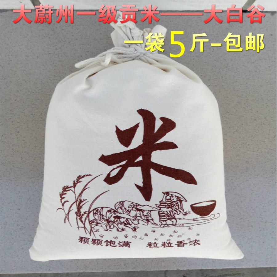 河北蔚县桃花农家大白谷黄小米蔚州贡米月子米 张家口特产1袋包邮