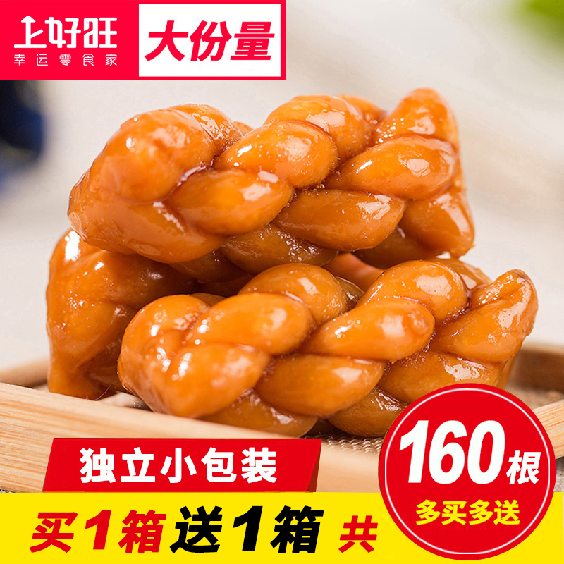 上好旺红糖小麻花义乌特产手工袋装天津网红零食小吃食品2箱160根