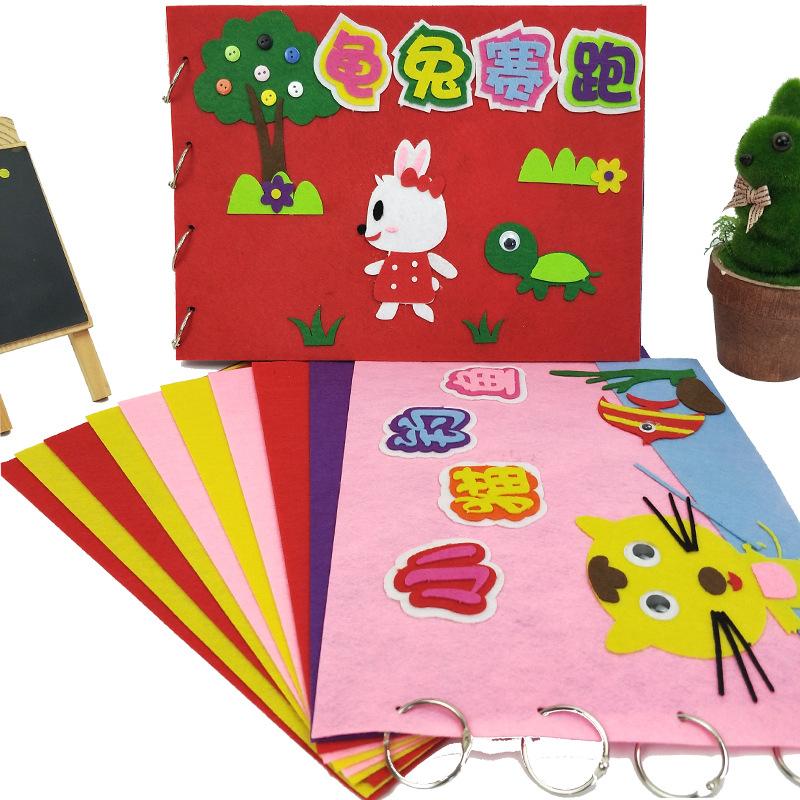 儿童手工制作绘本材料包diy故事书幼儿园不织布早教亲子自制布书
