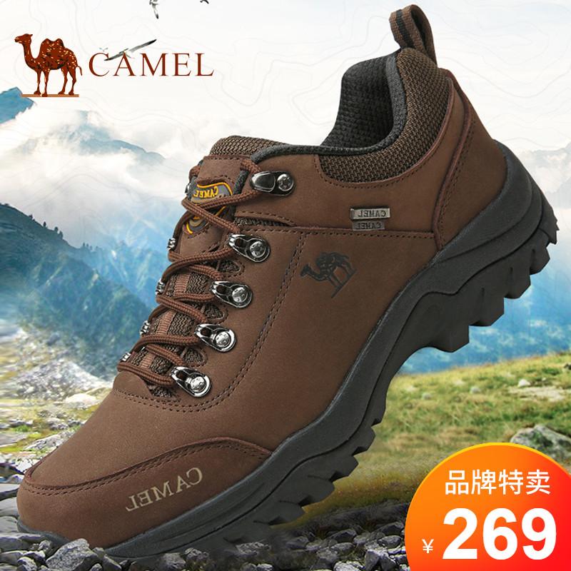 断码 骆驼男鞋秋季男士真皮户外鞋运动休闲鞋登山鞋徒步鞋减震厚