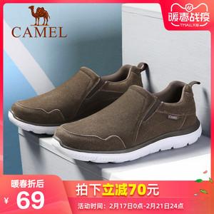 骆驼男鞋 爸爸休闲鞋防滑简约徒步鞋  懒人乐福鞋舒适休闲鞋