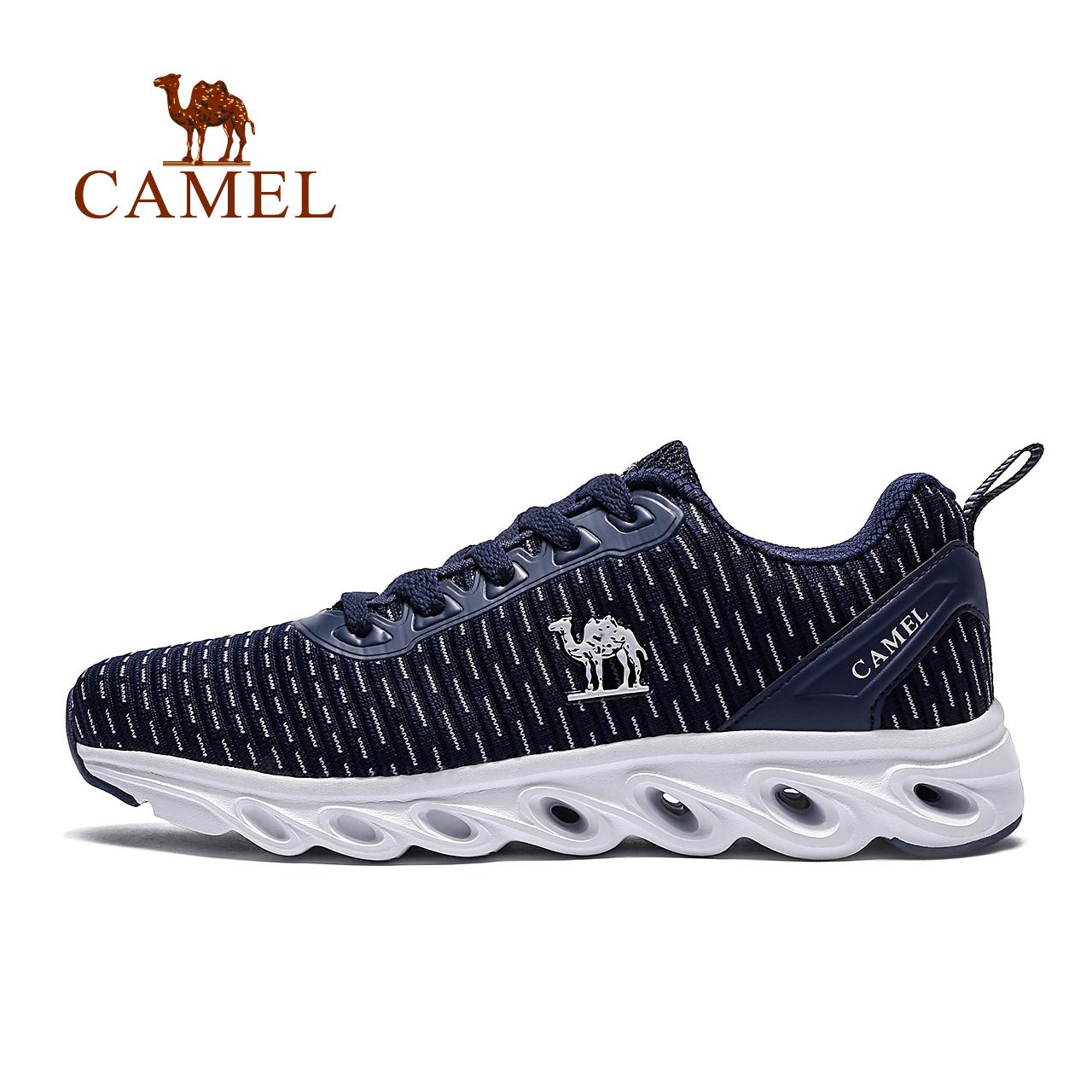 Camel/骆驼正品牌运动鞋男士春秋透气轻便减震舒适防滑越野跑步鞋