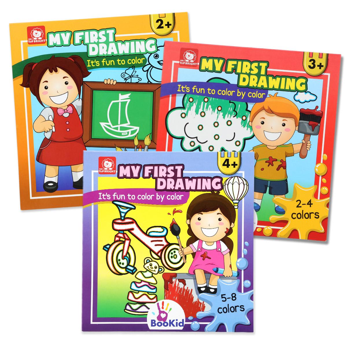 兒童畫畫書畫冊幼兒園圖畫本塗鴉填色書簡筆畫寶寶塗色本2~3~6歲