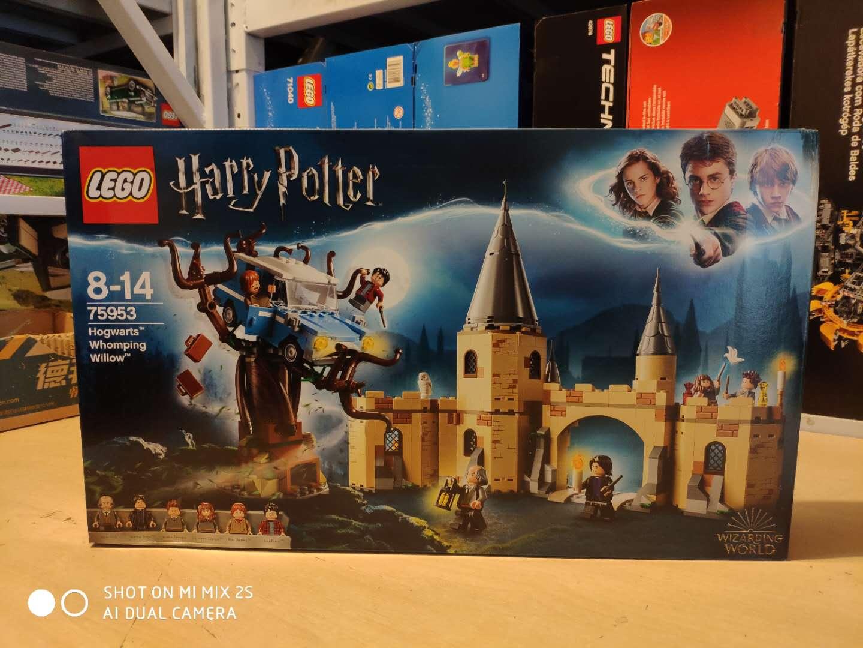 11月05日最新优惠乐高 正品 LEGO 75953 哈利波特 霍格沃茨城门与打人柳