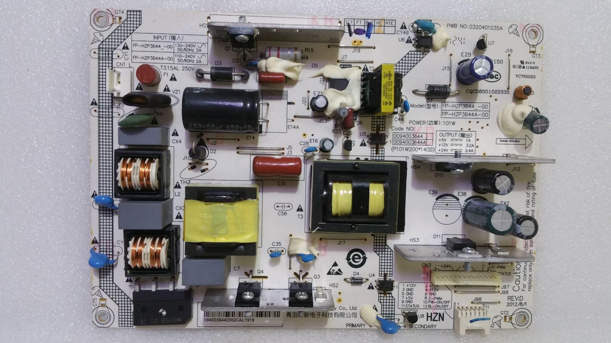 海尔h42e07 fp-hzp3644 v5电源板