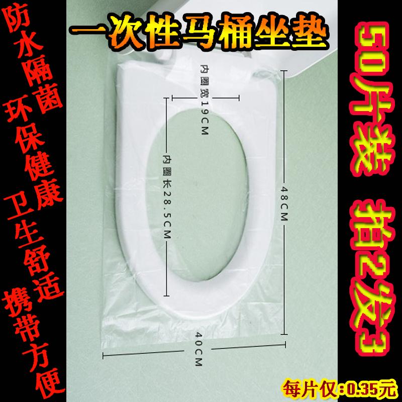 Туалет мелкий подушка 50 беременна свойство секс водонепроницаемый наборы карт один раз путешествие статьи защищать подушка здравоохранения женщина ребенок