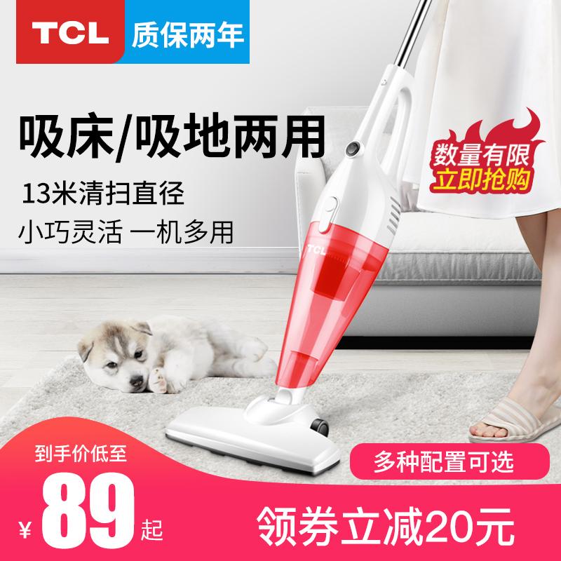 TCL吸尘器家用大吸力静音手持式地毯除螨车用小型迷你强力大功率