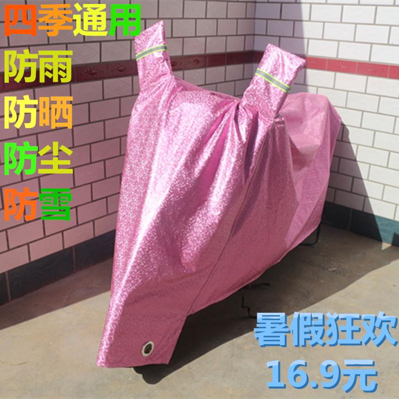 电动车防雨罩踏板摩托车车衣