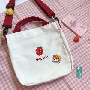 可爱少女软妹小包包刺绣水果牛油果草莓帆布包女单肩斜挎包手提包