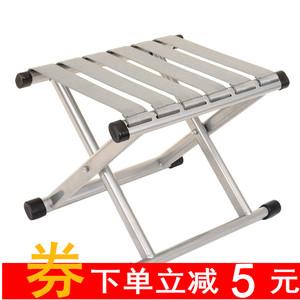 车马客折叠椅子折叠凳子便携户外小马扎凳小凳子家用板凳钓鱼凳子