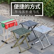 马扎折叠凳子户外加厚靠背钓鱼椅便携小凳子家用折叠椅小板凳马札