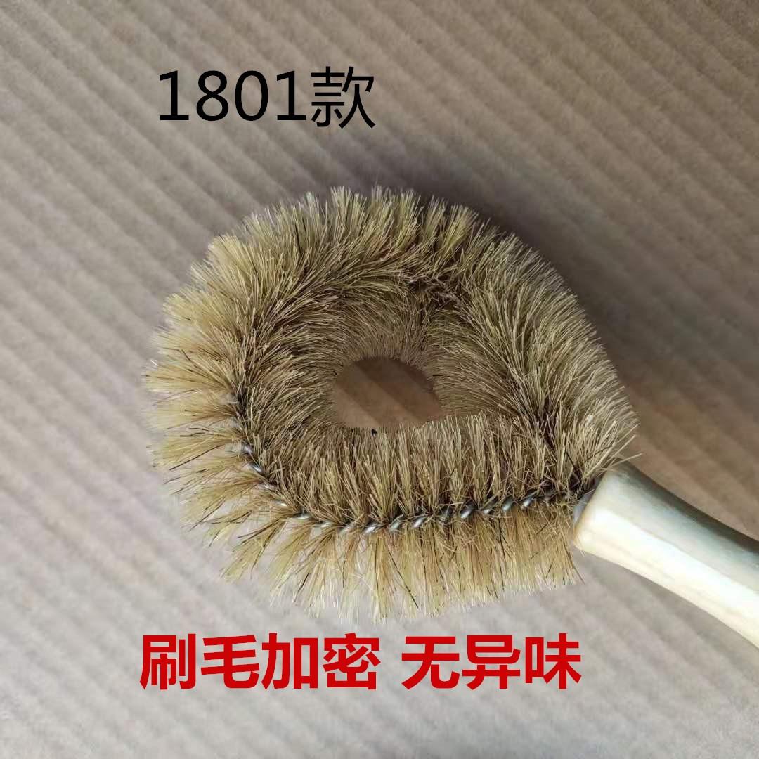 中國代購|中國批發-ibuy99|不沾鍋|不沾油长柄锅刷厨房去污厨房用刷刷锅神器清洁刷洗刷锅碗刷子