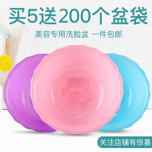 美容院洗脸盆小洗面盆一次性面膜碗