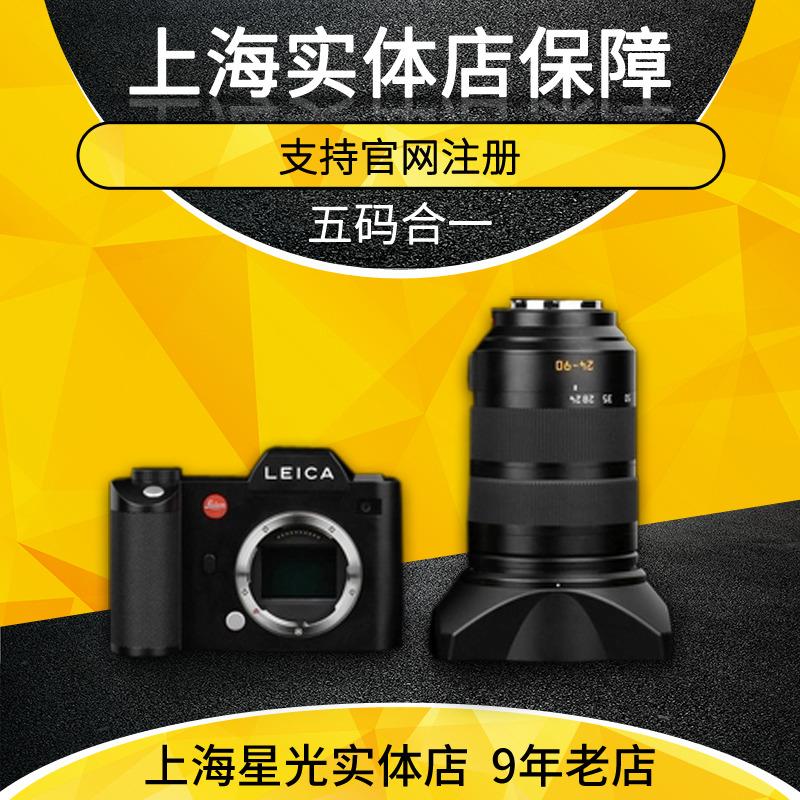 leica/徕卡sl typ601单机 相机SL24-90 套机SL(Typ601)  全画幅