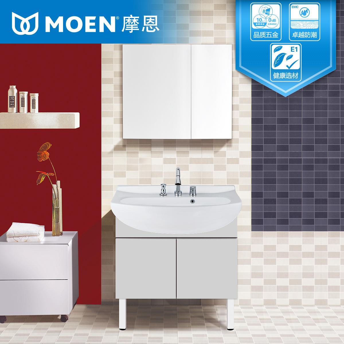 摩恩落地浴室柜组合套装卫生间洗漱台洗脸台盆柜现代简约优诗美地(用1元券)