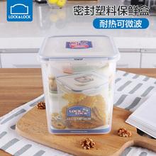 乐扣乐扣塑料保鲜盒大容量密封盒HPL822B收纳整理盒便当盒2.6L