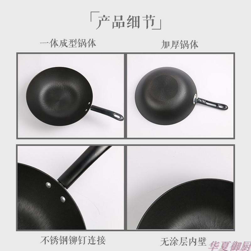 包邮无涂层炒锅电磁炉炒锅生铁平底铸铁锅老式传统铁锅炒菜锅锅具32cm