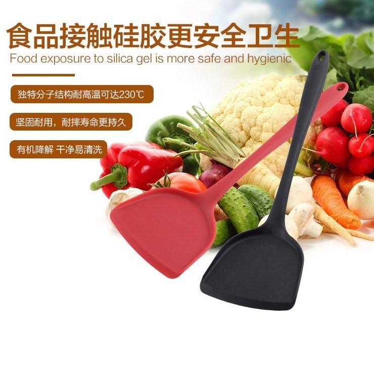 耐高温硅胶锅铲不粘锅铲子炒菜沾平底专用汤勺漏勺厨具三件套中式